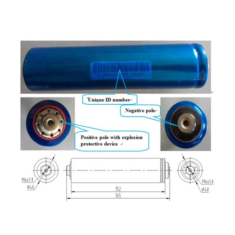40152 40152s headway battery 3.2v 15ah